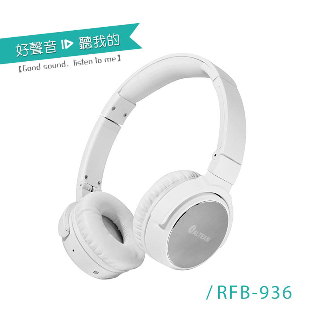 ALTEAM 我聽 RFB-936 輕巧便攜藍牙耳機 白色