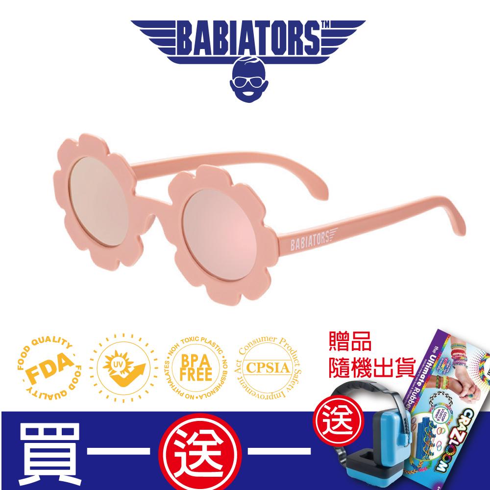 【美國Babiators】造型款系列嬰幼兒太陽眼鏡-花漾精靈 (偏光鏡片) 3-5歲