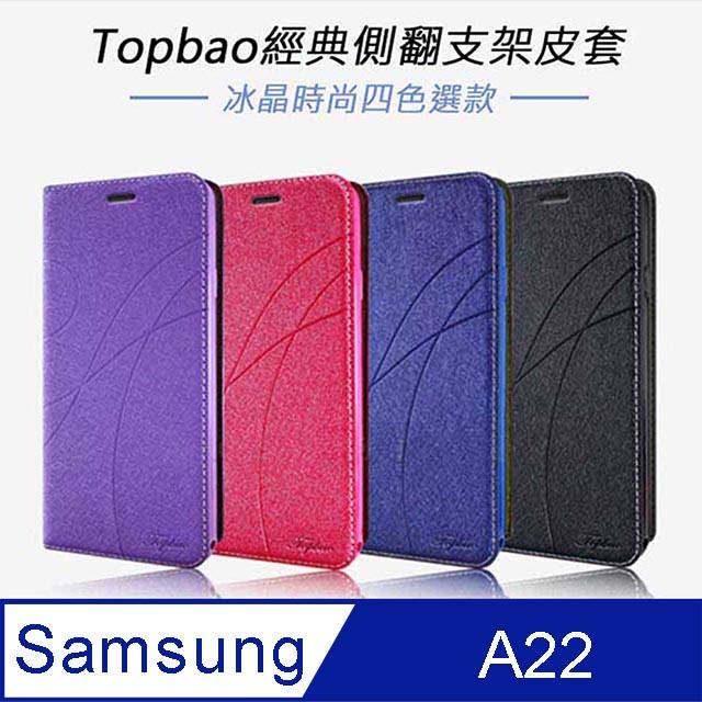 Topbao Samsung Galaxy A22 冰晶蠶絲質感隱磁插卡保護皮套 藍色