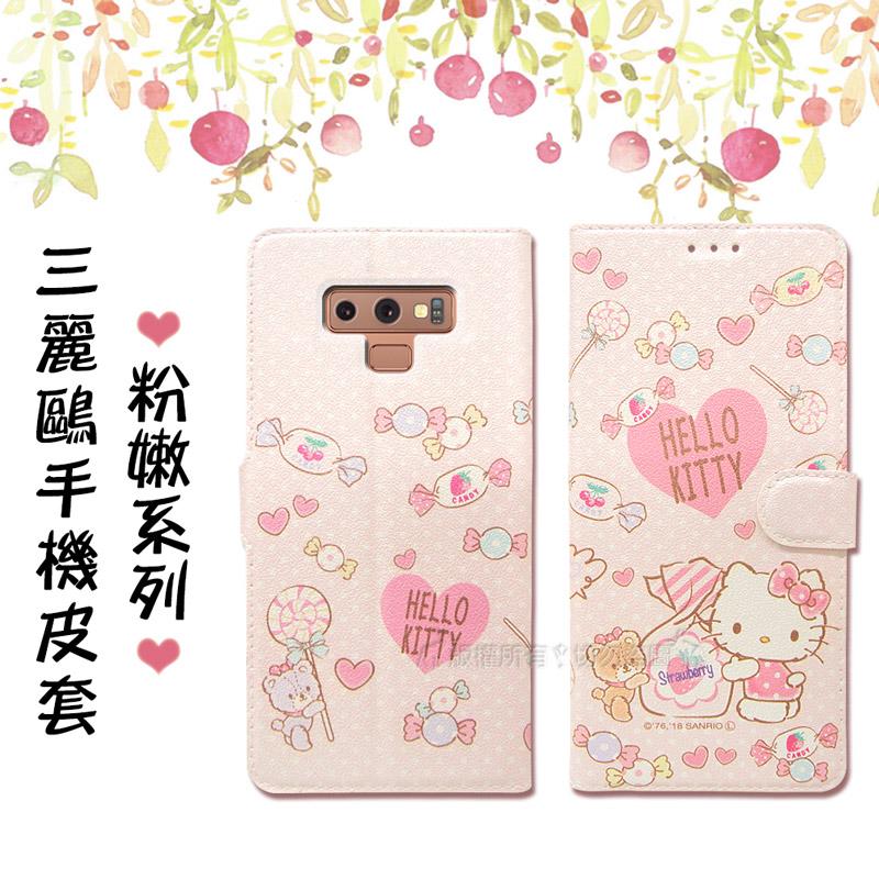 三麗鷗授權 Hello Kitty貓 Samsung Galaxy Note9 粉嫩系列彩繪磁力皮套(軟糖)