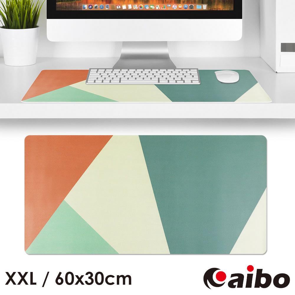 北歐風 超纖防滑可擦洗 皮革滑鼠墊(60x30cm)-幾何