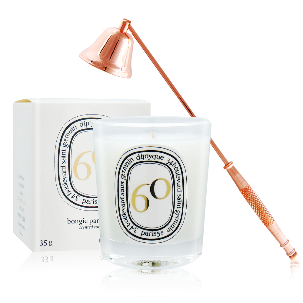 DIPTYQUE 2021限量60周年漿果香氛蠟燭(35g)+滅燭罩-公司貨