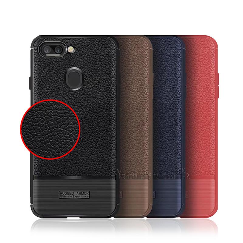 VXTRA OPPO R15 Pro 防滑手感皮紋 軟性手機殼 (暗藍)