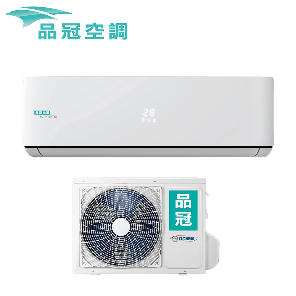 好禮三選一★【品冠】12-14坪R32變頻冷暖分離式冷氣MKA-85HV32/KA-85HV32