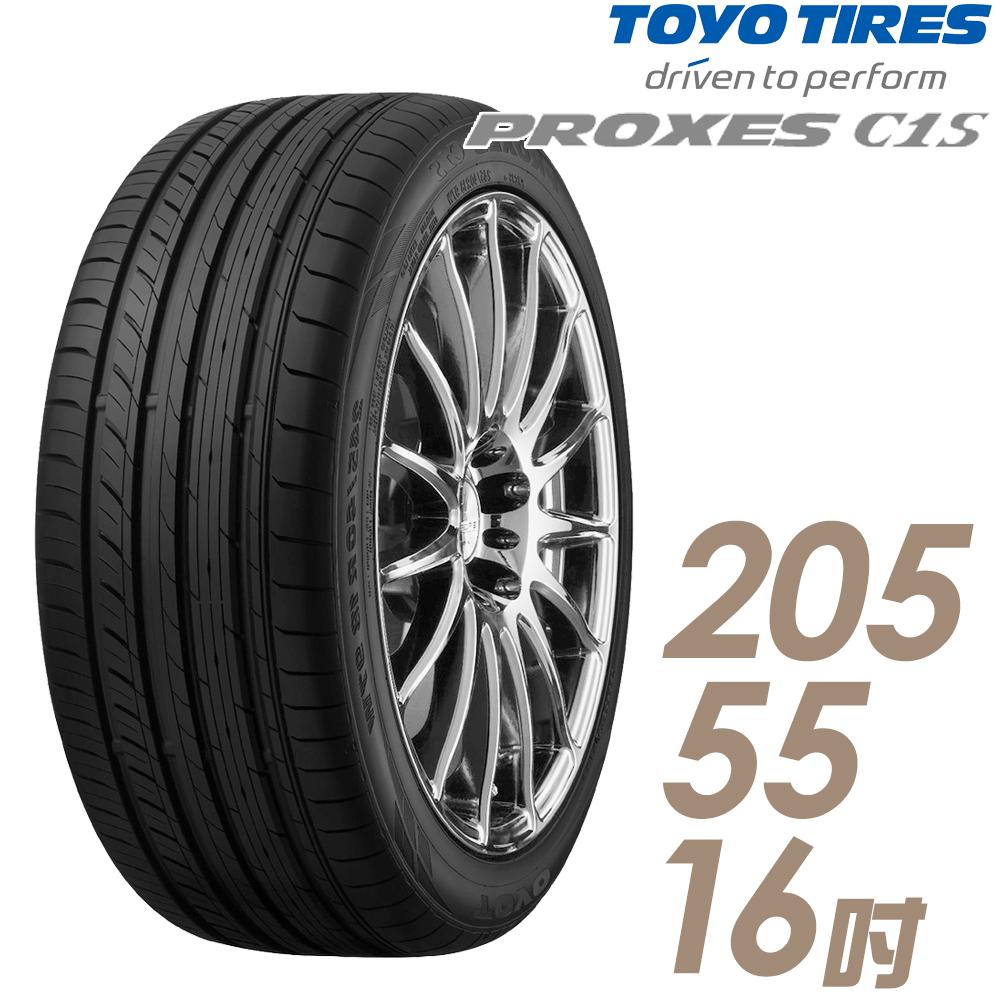 TOYO輪胎 C1S-2055516吋 94W 【車麗屋】