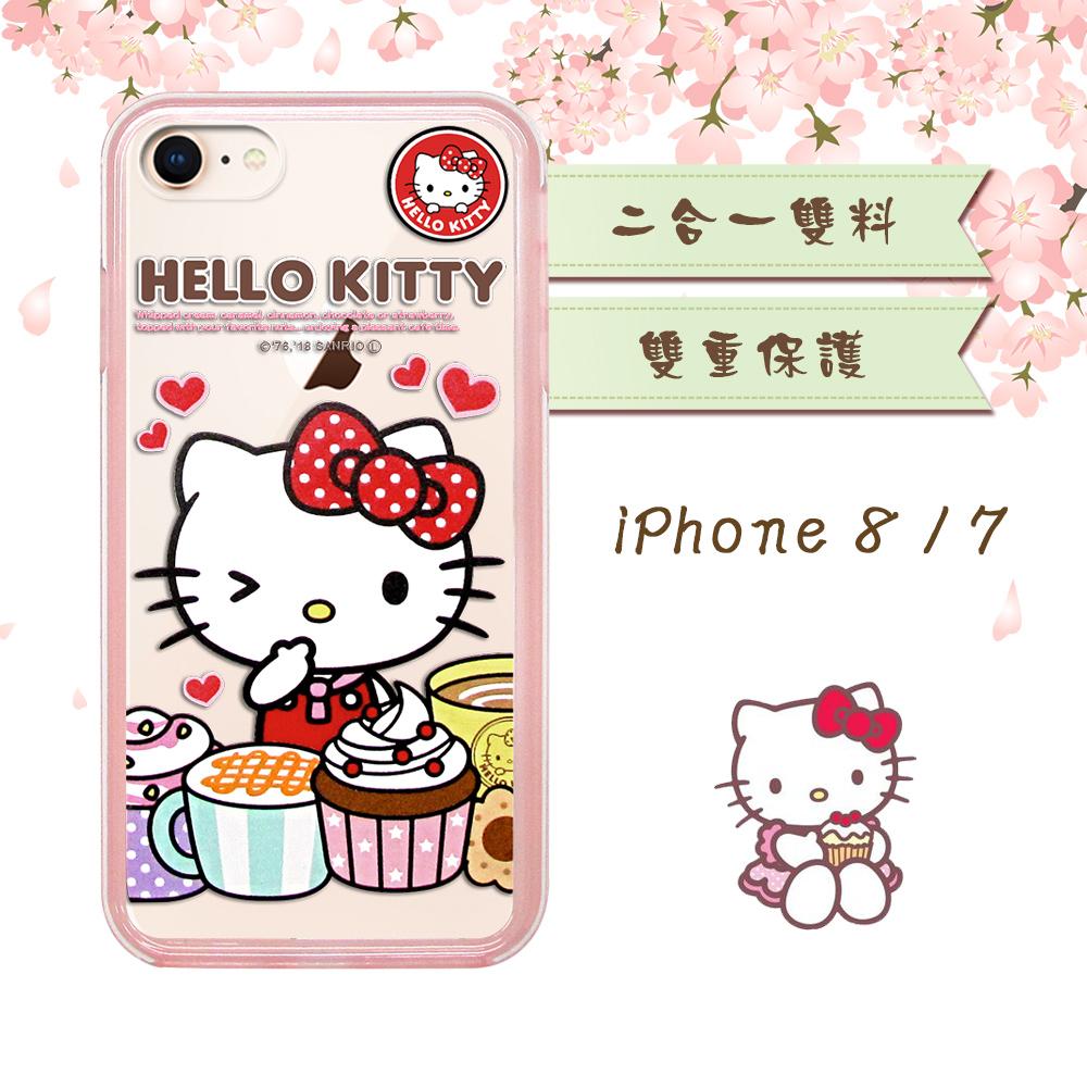 三麗鷗授權 Hello Kitty貓 iPhone 8 / iPhone 7 4.7吋 二合一雙料手機殼(KT瑪芬)