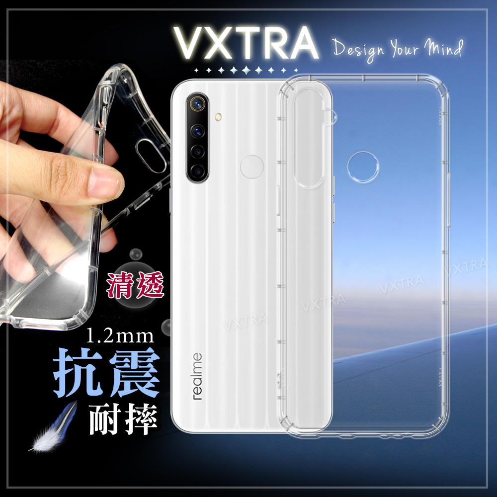 VXTRA realme 6i 防摔氣墊保護殼 空壓殼 手機殼