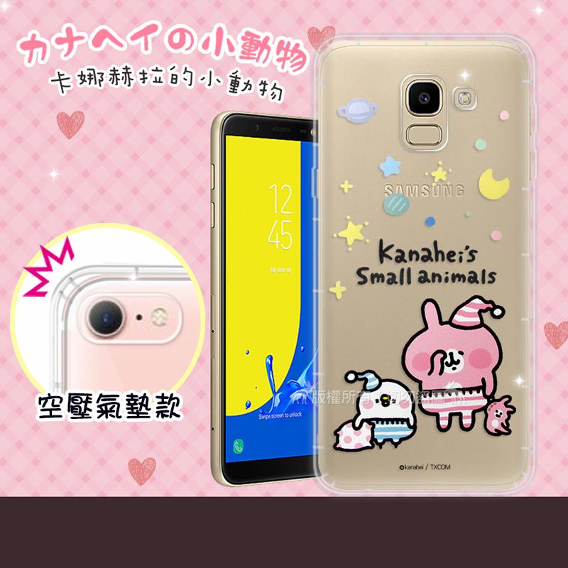 官方授權 卡娜赫拉 Samsung Galaxy J6 透明彩繪空壓手機殼(晚安)