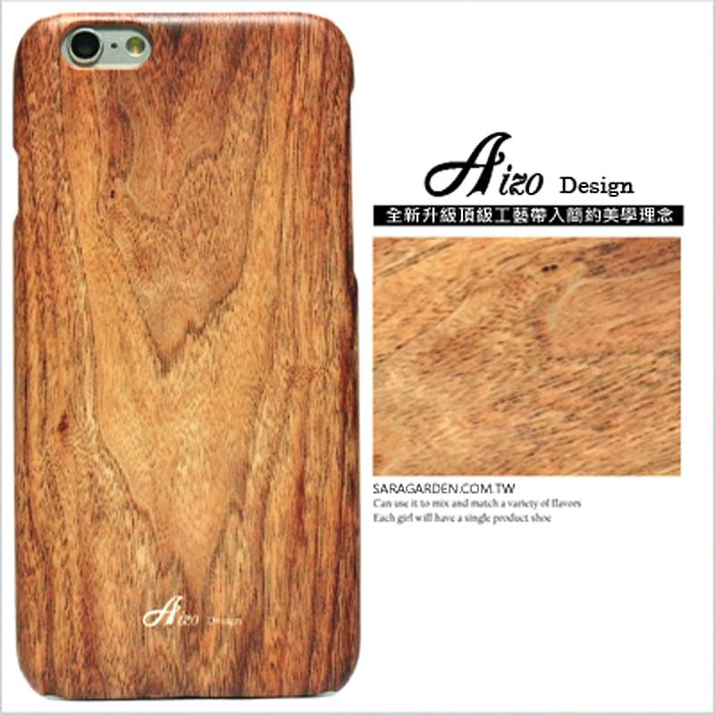 【AIZO】客製化 手機殼 蘋果 iphoneX iphone x 高清 胡桃木 木紋 保護殼 硬殼