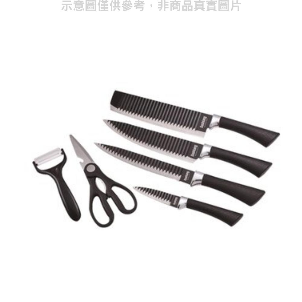 挖寶清倉鉬釩鋼爵品刀具六件組贈品DS-A1406
