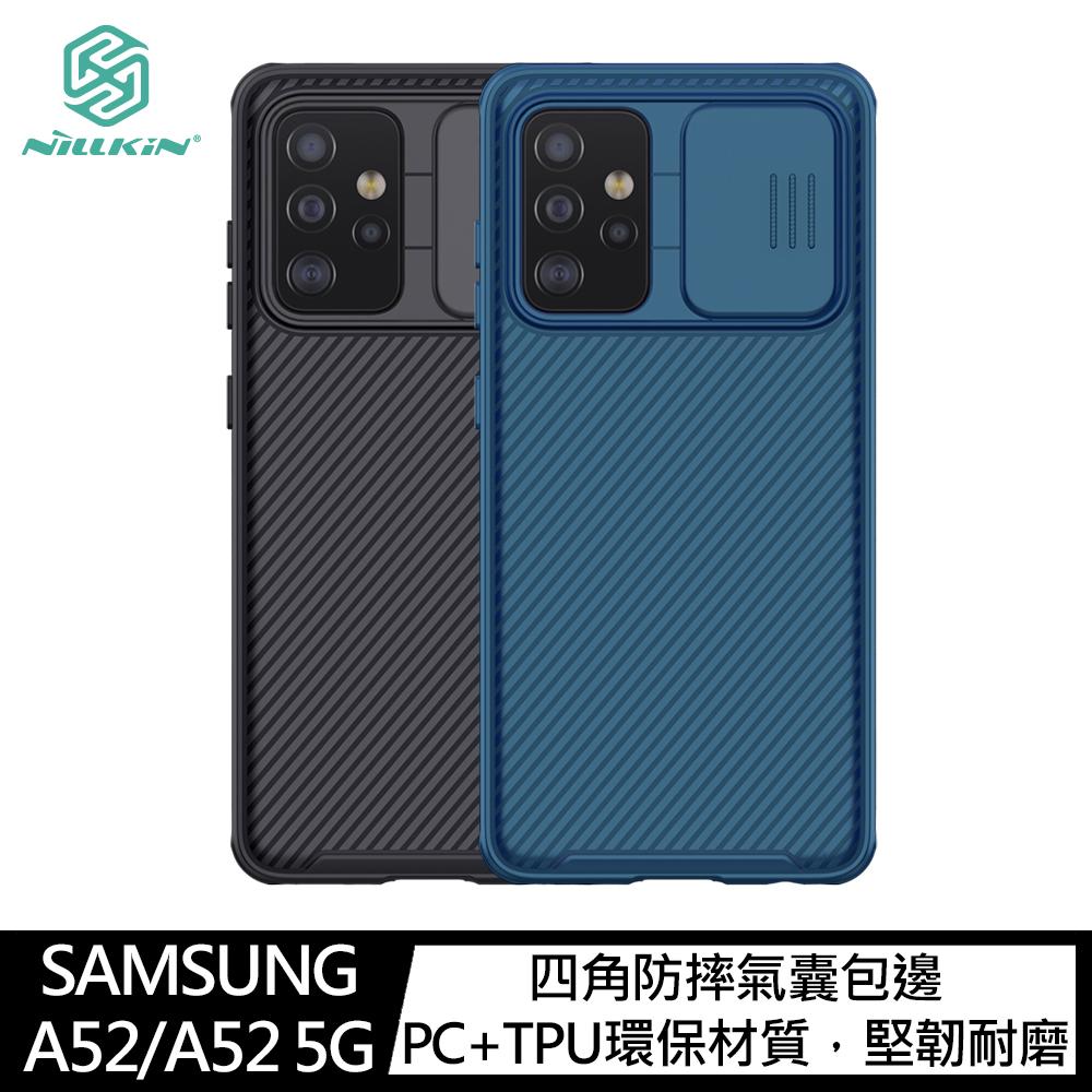 NILLKIN SAMSUNG Galaxy A52/A52 5G 黑鏡 Pro 保護殼(藍色)