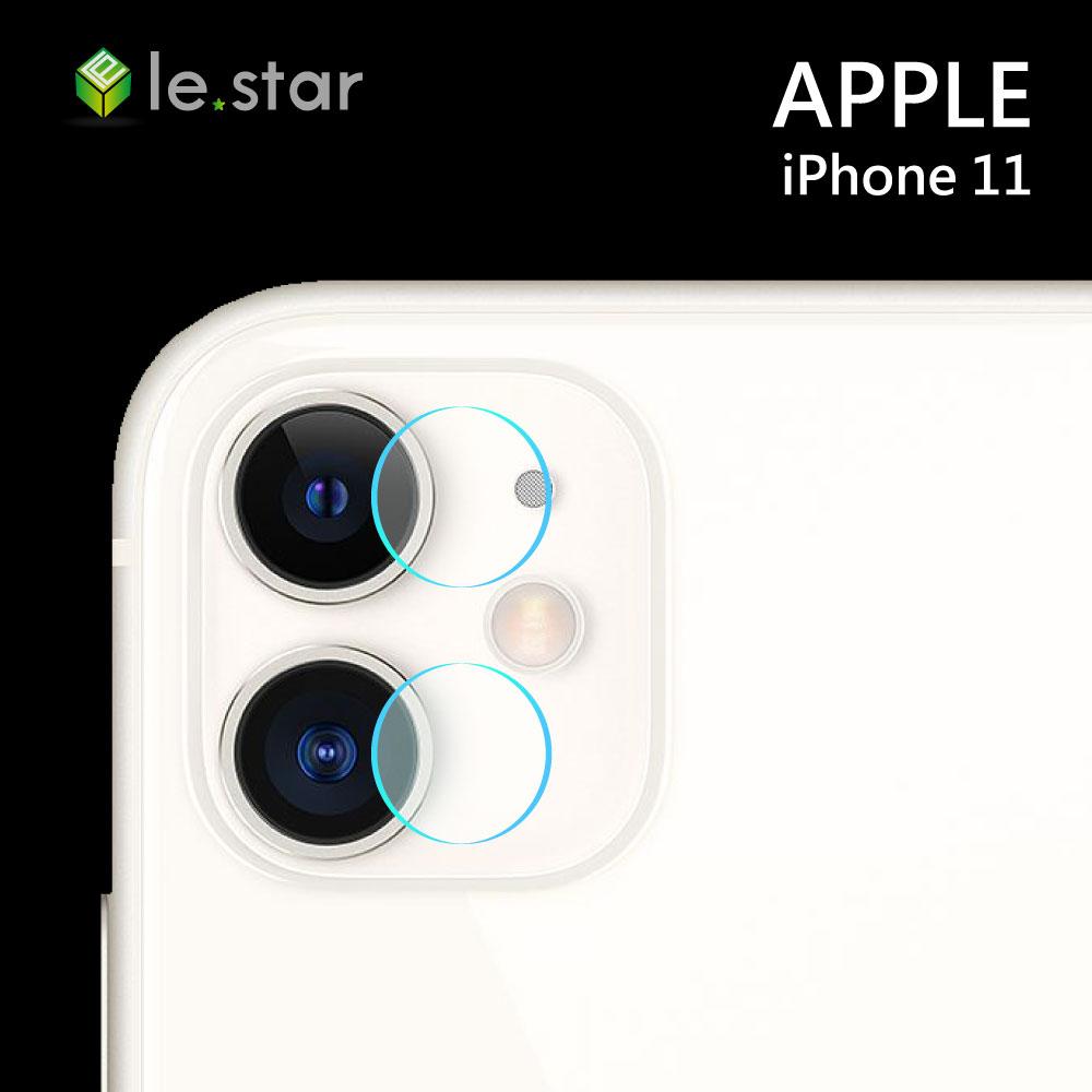 lestar APPLE iPhone 11 2.5D軟性 9H玻璃鏡頭保護貼 鏡頭貼