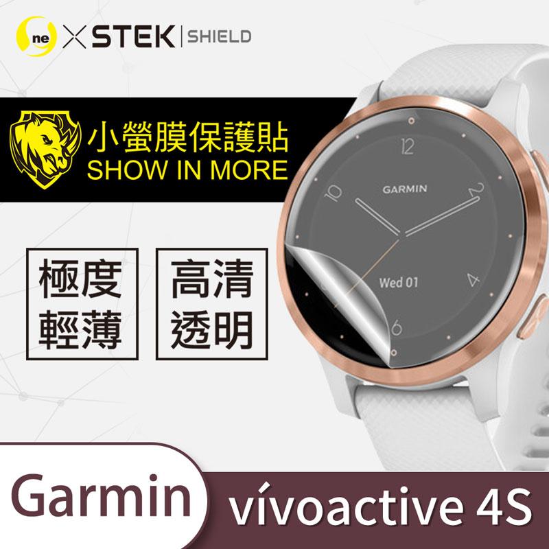 【小螢膜-手錶保護貼】Garmin vivoactive 4S 手錶貼膜 保護貼 2入 亮面透明 犀牛皮MIT抗撞擊刮痕修復 超高清 還原螢幕色彩