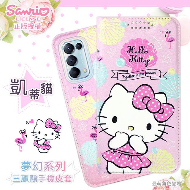【Hello Kitty】OPPO Reno5 5G 夢幻系列彩繪可站立皮套