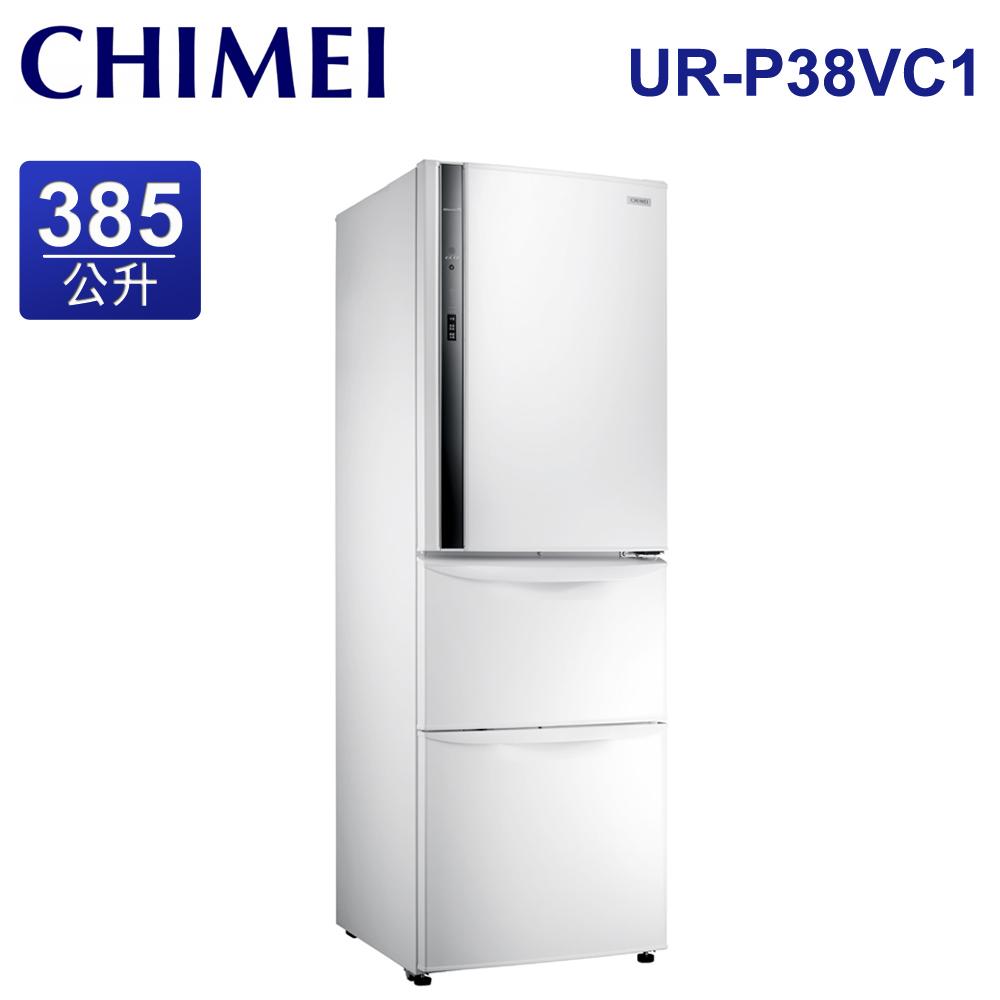 【CHIMEI奇美】385公升變頻三門冰箱(UR-P38VC1) 送基本安裝