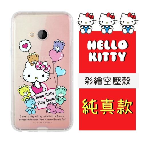【Hello Kitty】HTC U Play (5.2吋) 彩繪空壓手機殼(純真)