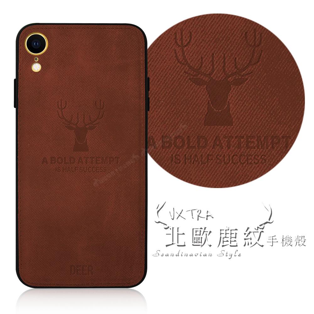 VXTRA iPhone XR 6.1吋 北歐鹿紋防滑手機殼(單品咖啡)