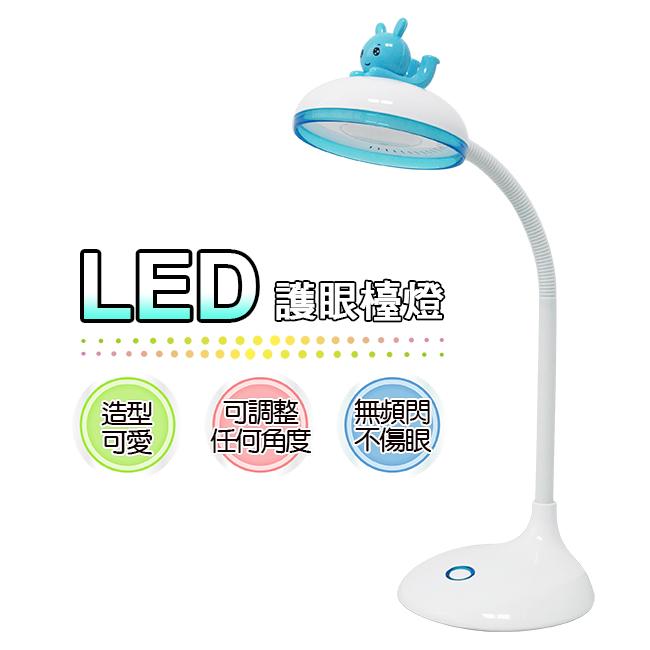 【銳奇】娃娃造型LED護眼檯燈(顏色隨機) LED-610
