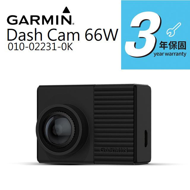 Garmin Dash Cam 66W 1440P/180度廣角行車記錄器 010-02231-0K