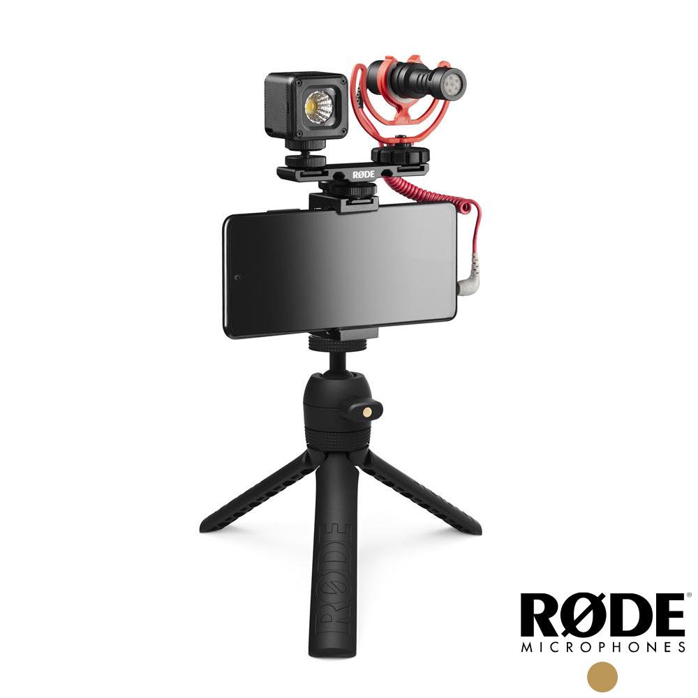 RODE Vlogger Kit Universal 手機電影製作套組 RDVLOGVMICRO 公司貨