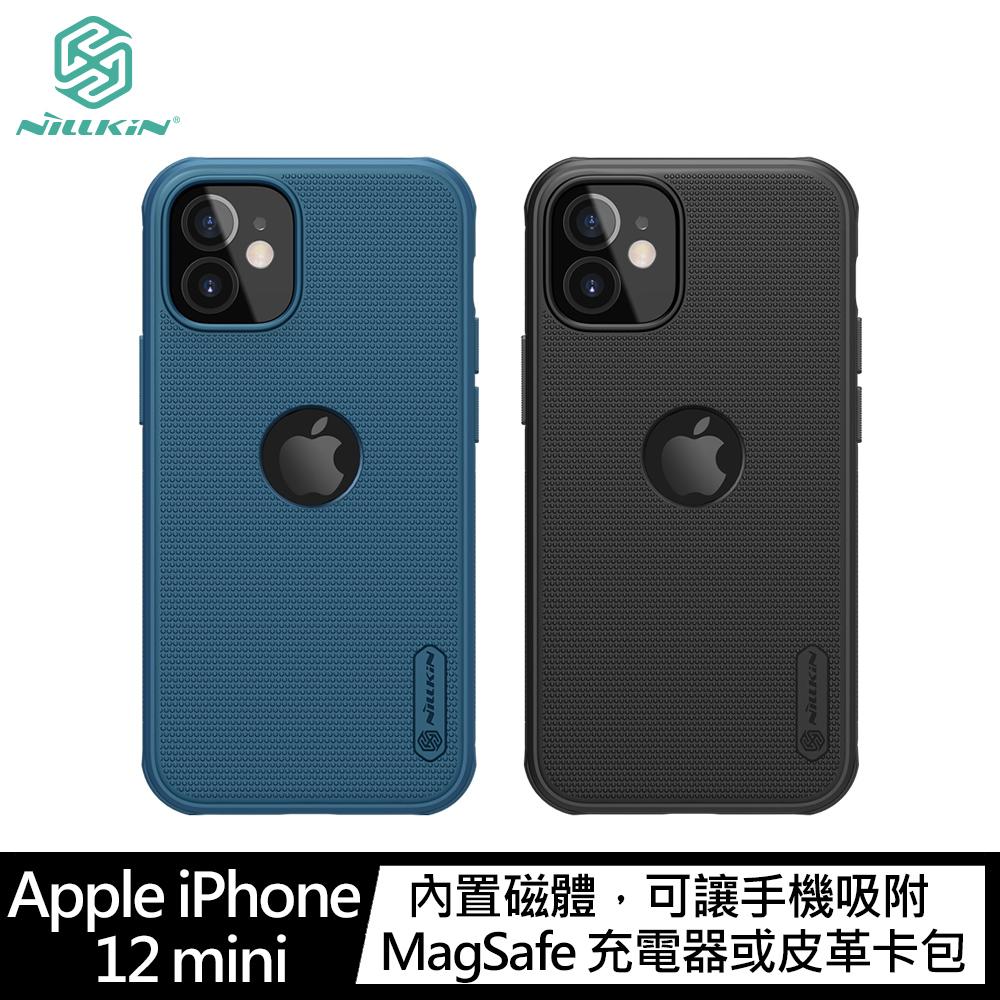 NILLKIN Apple iPhone 12 mini 磨砂護盾 Pro 磁吸保護殼(藍色)
