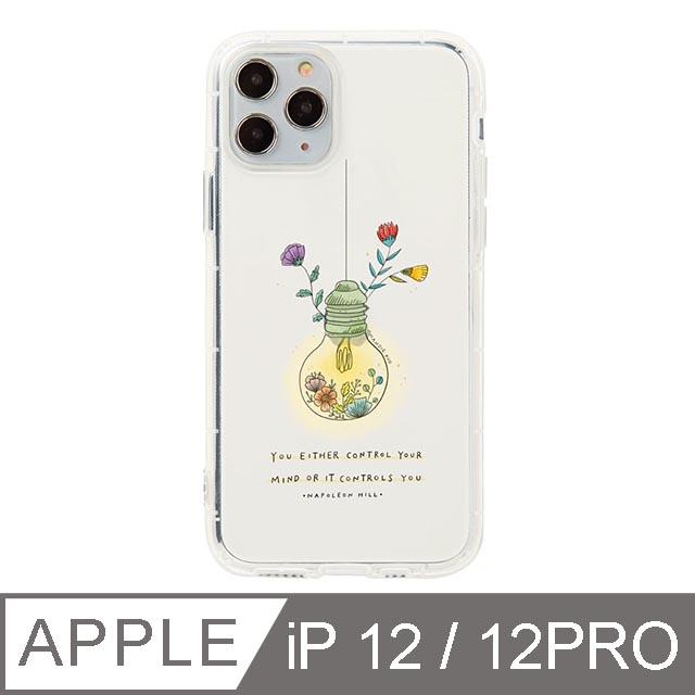 iPhone 12 / 12 Pro 6.1吋 Mandie園藝小日子插畫防摔iPhone手機殼 燈泡花