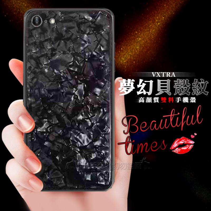VXTRA夢幻貝殼紋 iPhone 6s Plus 5.5吋 高顏質雙料手機殼 有吊飾孔(星鑽黑)
