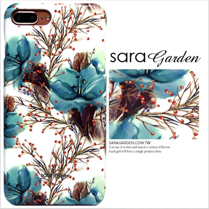 【Sara Garden】客製化 手機殼 Samsung 三星 A8 2018 A5 2018 漸層扶桑花 保護殼 硬殼