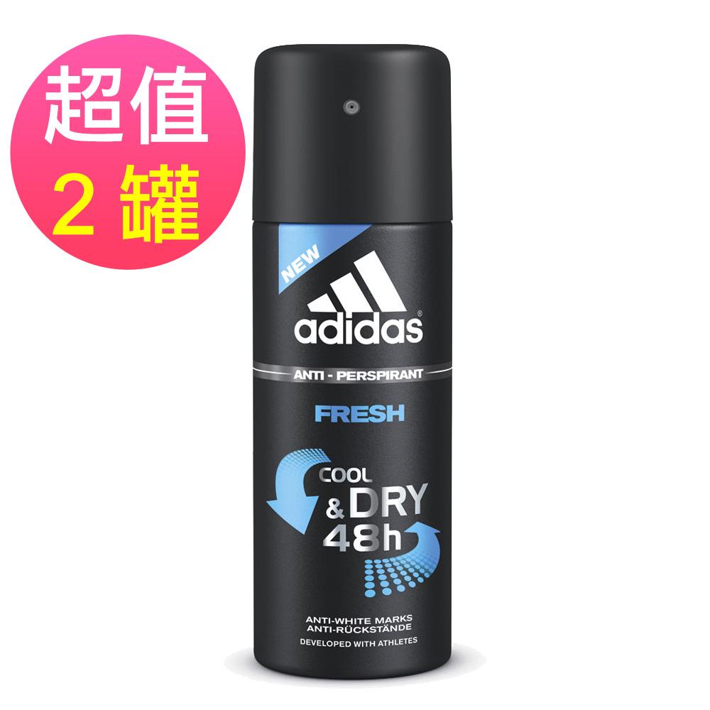 adidas愛迪達 男用長效制汗爽身噴霧(清新冰氛)x2罐(150ml/罐)