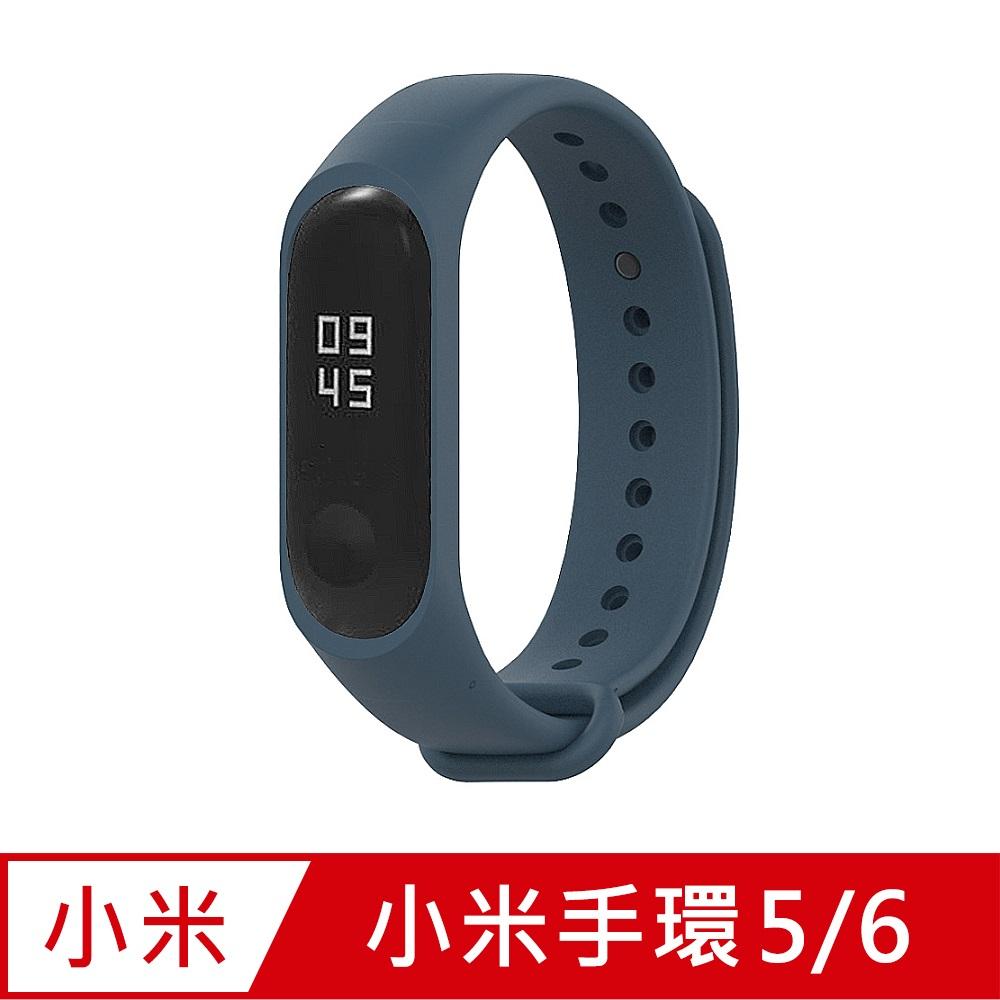 小米手環6代/5代/Amazfit華米 Band 5通用 矽膠運動替換錶帶-午夜藍