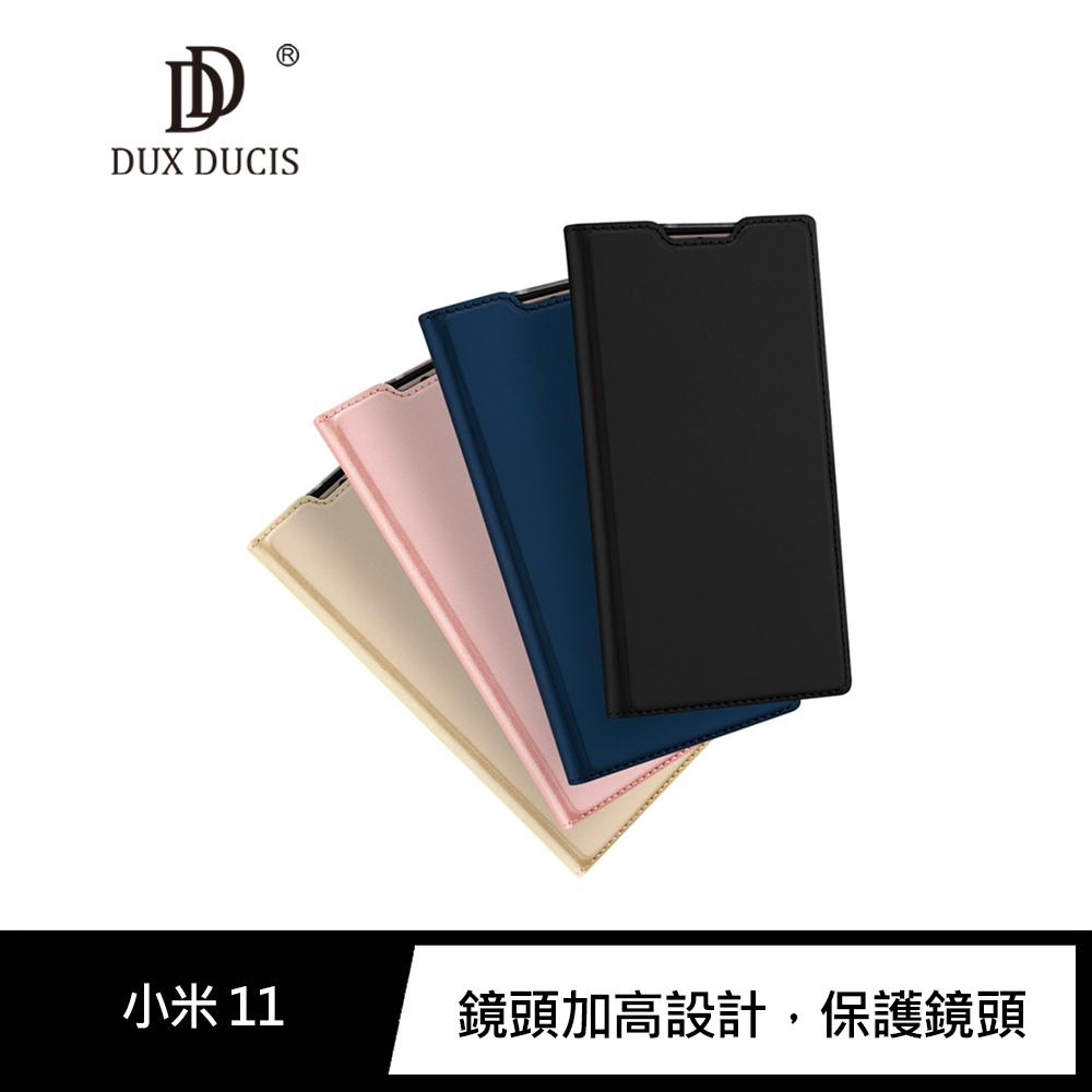 DUX DUCIS 小米 11 SKIN Pro 皮套(藍色)