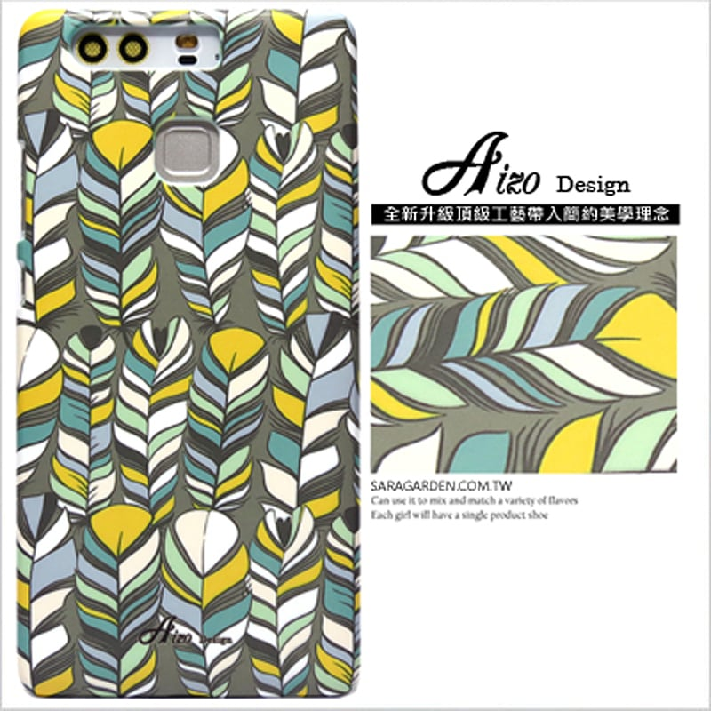 【AIZO】客製化 手機殼 華為 P9Plus P9+ 民族風羽毛 手工 保護殼 硬殼