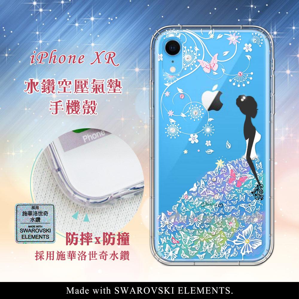 EVO iPhone XR 6.1吋 異國風情 水鑽空壓氣墊手機殼(蝴蝶仙境)
