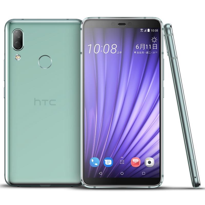 HTC U19e 6G/128G【贈超值好禮】