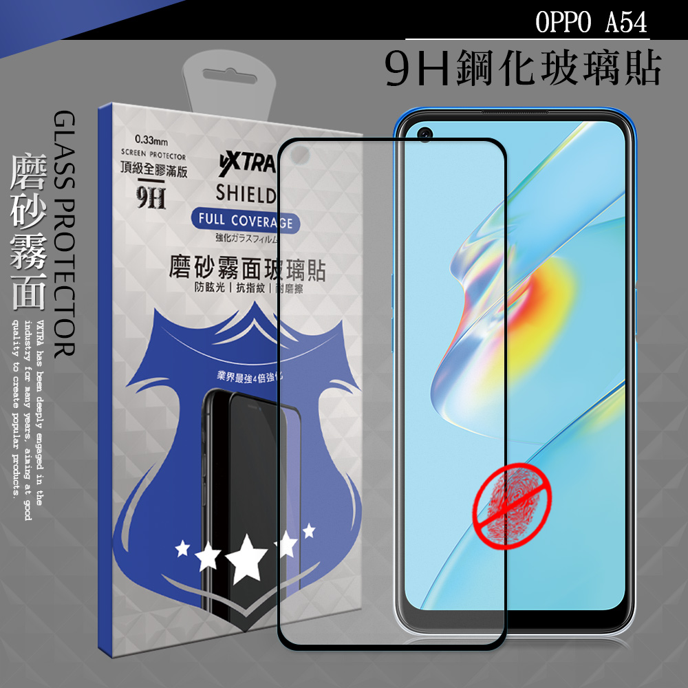 VXTRA 全膠貼合 OPPO A54 霧面滿版疏水疏油9H鋼化頂級玻璃膜(黑)
