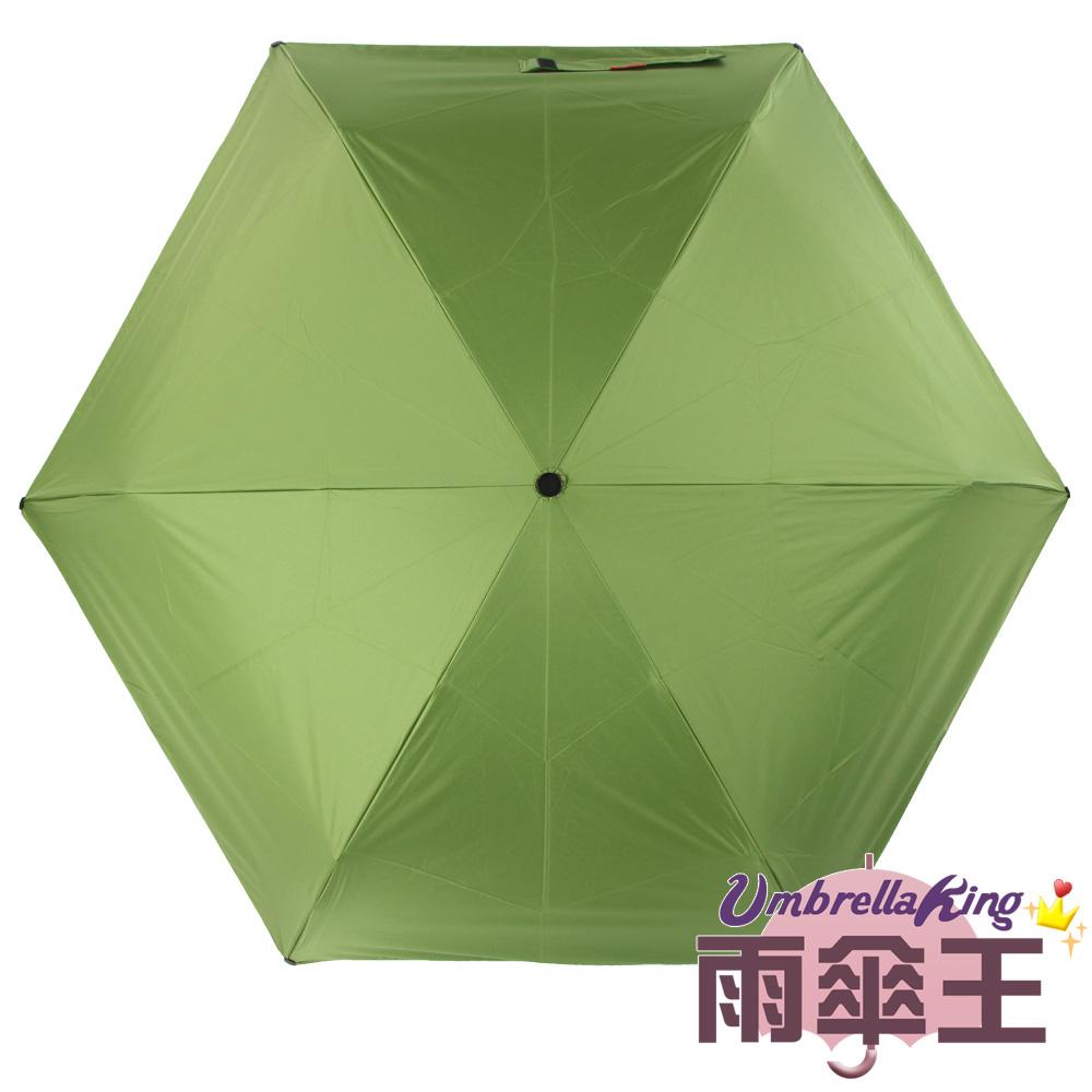 【雨傘王】BigRed 不戳人PLUS - 綠色 (終身免費維修)