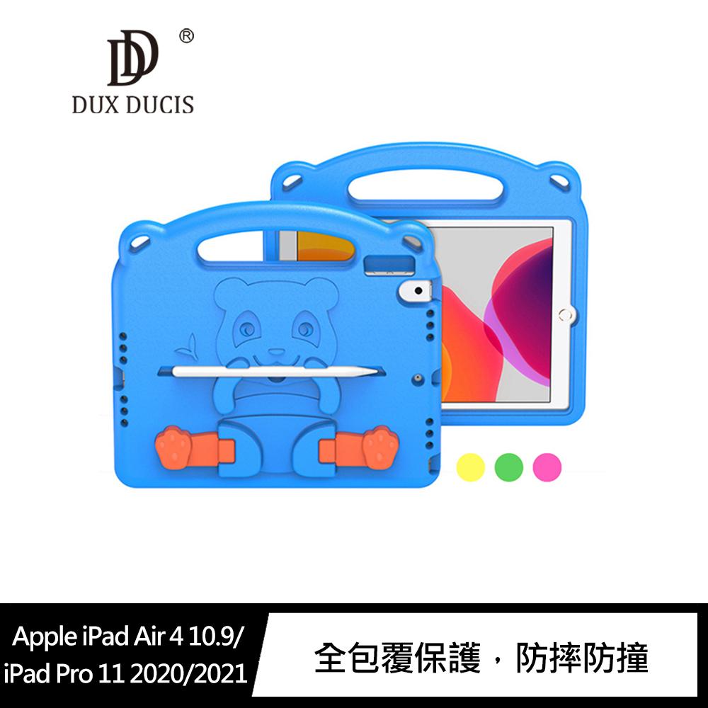 DUX DUCIS Apple iPad Air 4 10.9/Pro 11 2020/2021 Panda EVA 保護套(藍色)