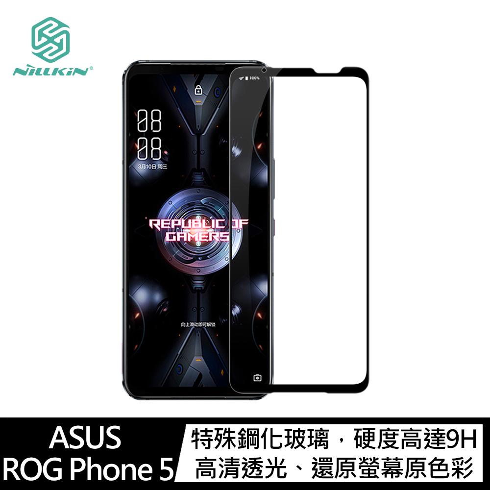NILLKIN ASUS ROG Phone 5 Amazing CP+PRO 防爆鋼化玻璃貼