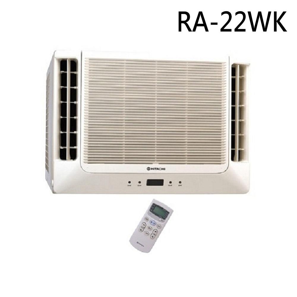 【HITACHI日立】3-5坪雙吹式窗型冷氣RA-22WK