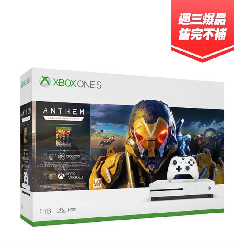 Xbox One S 1TB 冒險聖歌 Anthem 同捆組