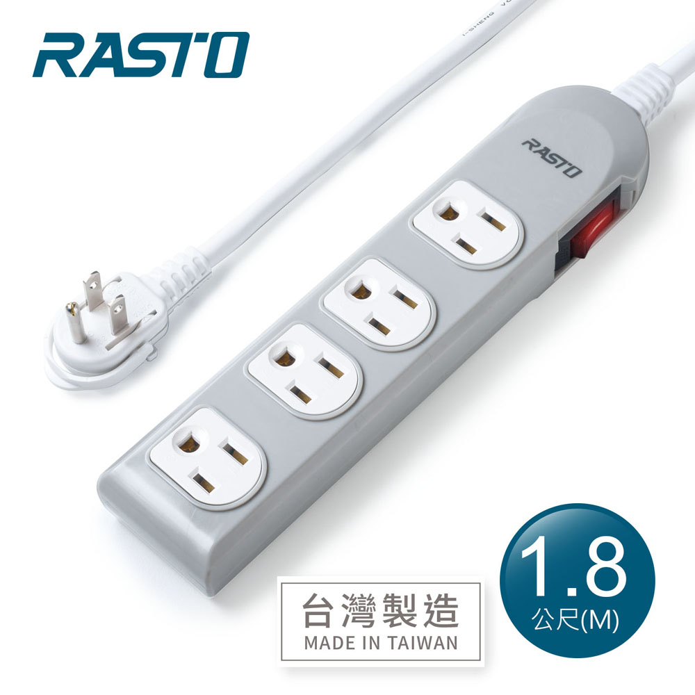 RASTO FE2 一開四插三孔延長線 1.8M-灰