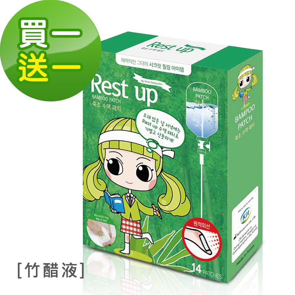 買一送一 [Rest Up]足底舒適貼片- 竹醋液 [ㄧ般款] (14入)
