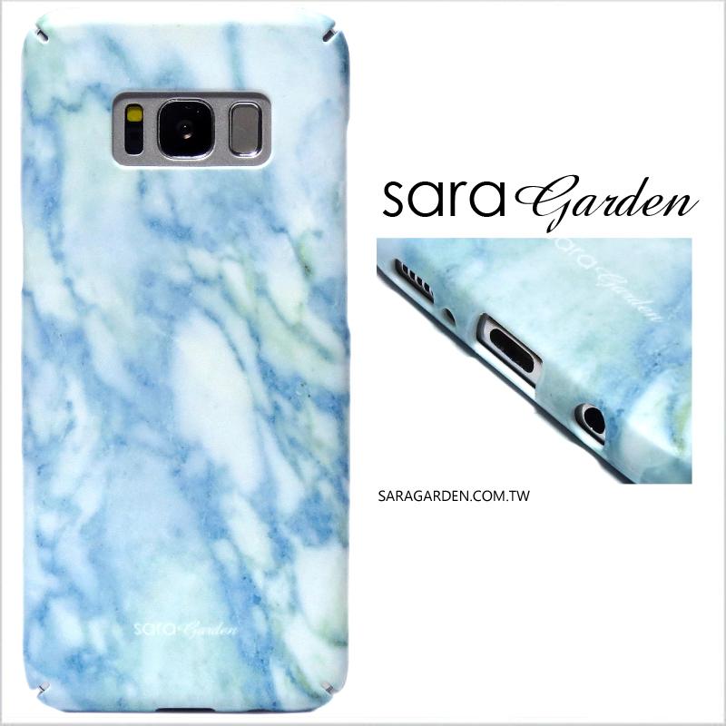 【Sara Garden】客製化 全包覆 硬殼 Samsung 三星 S8 手機殼 保護殼 淡藍大理石