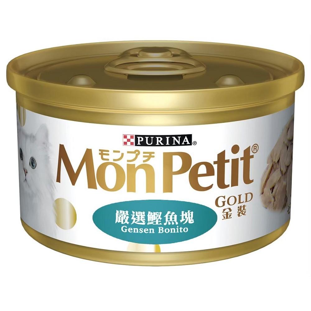 MonPetit 貓倍麗金罐 85g 48入 鮮燴鰹魚大餐