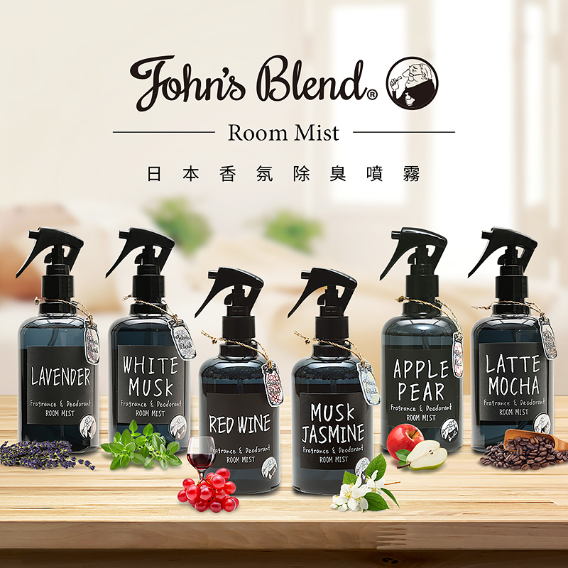 【日本John′s Blend】香氛除臭噴霧〈情調紅酒香RED WINE〉