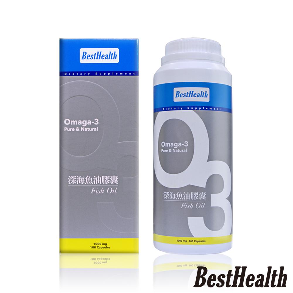 【Best Health】紐西蘭深海魚油 OMEGA-3膠囊 升級版(100粒/瓶)
