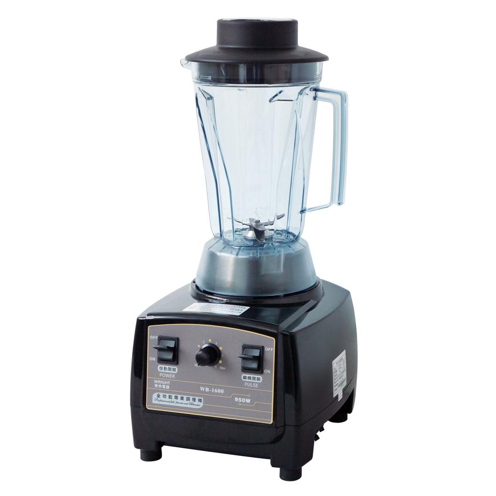 【WRIGHT萊特】全功能專業冰沙調理機 WB-1600