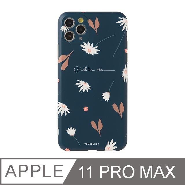 iPhone 11 Pro Max 6.5吋 幽謐雛菊Dark Daisy抗污iPhone手機殼