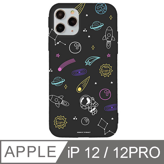 iPhone 12 / 12 Pro 6.1吋 宇宙星球繽紛碎花iPhone手機殼