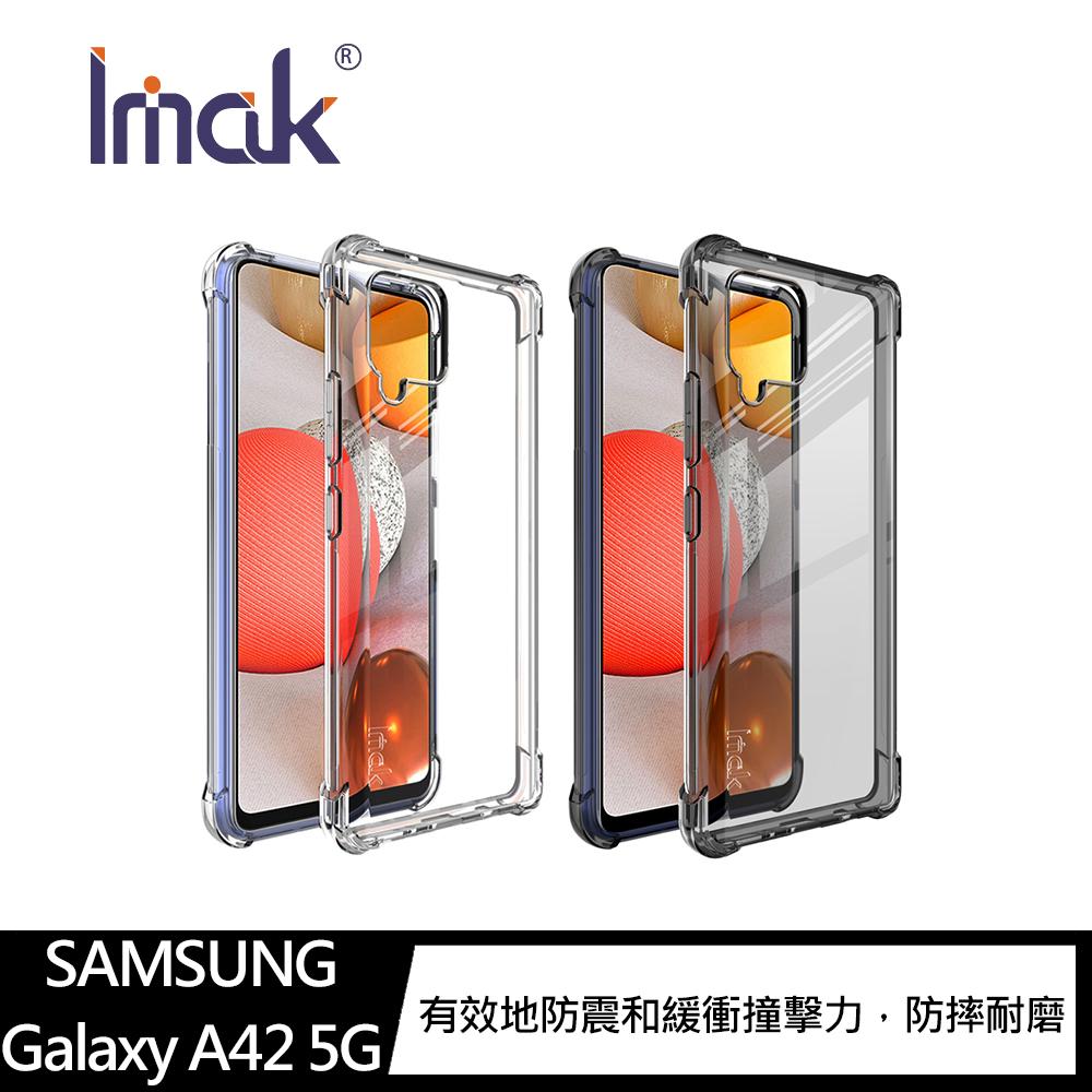 Imak SAMSUNG Galaxy A42 5G 全包防摔套(氣囊)(透明)